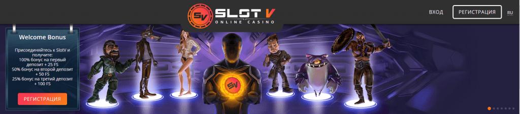 Slot-V-Kazino-1-1024x226