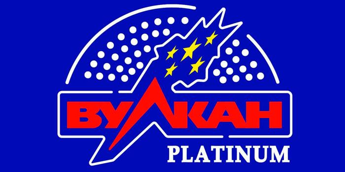 vulkan_plat