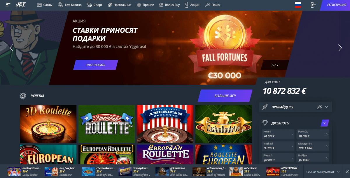 Дизайн главной страницы сайта JET Casino